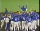 横浜ベイスターズ1998選手プレー集&応援歌メドレー修正版