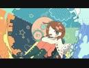 【歌ってみた】 I ♥ 【姫希】