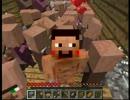 【Minecraft】もう俺、村人でいいや【実況】 5泊目
