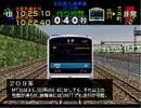 【ゆっくり実況】電車でGO!プロ1の完乗を目指すpart3