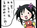 【ニコニコ國際】香港人が組曲『ニコニコ動画』を歌ってた