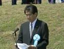 「特別リポート・67年目の硫黄島」(2012.3.14)