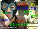 20120328 暗黒放送P 地獄の48時間ウォーキング知られざる真実放送 3/3