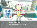 """Wii Fit:バランススキー初級19""""28"""