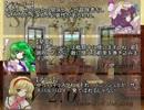 【東方卓遊戯】東方歌剣譚・序【SW2.0】