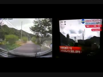 【朝日】車で自転車を追いかけ回す男性の動画をテレビ朝日が捏造? 局側は「複製の複製を使用した」と弁明謝罪