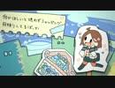『 I ♥ 』を歌ってみた【ヲタみんver.】 thumbnail