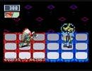【TAS】ロックマンエグゼ5 カーネル版 Part5【WIP】