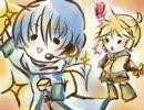 【KAITO】レンが悩んでるよ、お兄ちゃん【鏡音レン】 thumbnail