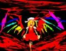 【ニコニコ動画】最終鬼畜妹の攻撃で体力が赤になって負けそう【東方ポケモンアレンジ】を解析してみた