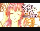 巡音新曲ランキング-V3 #13 (~12/03/26)