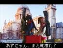 【ニコニコ動画】figma紙芝居 唯梓妄想劇場を解析してみた