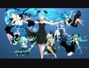 【混性8人合唱】深海少女【間奏は…】