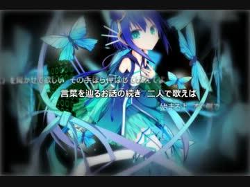 【蒼姫ラピス】AO~いつだってすぐ側に~【オリジナル曲】