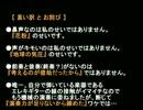 【ニコニコ動画】宮沢ライキ第3弾/♪思慮を成している【歌を作ったよ☆】を解析してみた