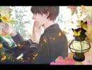 【作業用BGM】 歌ってみたボカロメドレー #11 【歌い手さん】 thumbnail