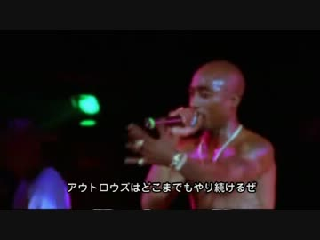 【日本語字幕】2Pac - Troublesome '96