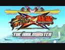 [格ゲーM@STER]ストリートファイター×鉄拳×アイドルマスター READY!!