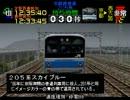 電車でGO!プロ仕様 全ダイヤ悪天候でクリアを目指すPart18【ゆっくり実況】