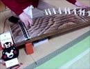 【ニコニコ動画】【箏】千本桜弾いてみた【Manon】を解析してみた
