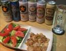 【ニコニコ動画】自宅で一杯飲んでみた~豚バラ肉の味噌だれ炒め&サラダ~を解析してみた