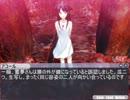 ゆっくり×ぷよキャラで冒涜的なTRPG実況第三話 thumbnail