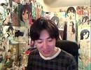 【ニコニコ動画】20120330-1 NER=ネル どしたのわさわさ,なので。--僕はキメ顔でそう言った。 03を解析してみた