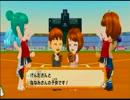 ゆっくり人生ゲームハッピーファミリーご当地ネタ増量仕上げパート5 thumbnail