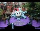 "Haunted Mansion ""Holiday Nightmare"""
