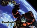 【作業用BGM】年代別アニソン名曲メドレー【2000年~2004年】