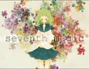 【GUMI Native】 seventh magic 【オリジナル】