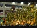 ブラジル・サンバカーニバル「GOLD」
