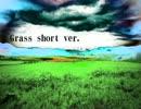 【ニコニコ動画】【NNIオリジナル曲】Grass【short ver.】を解析してみた