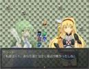 【RPGツクール】レミリアと幽々子のカリスマ珍道中 27話【東方】