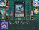 決闘!イカ娘 その20 thumbnail