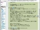 【浮き草稼業】April Fools' Day 2012【実況】 thumbnail