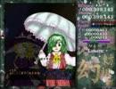 【ニコニコ動画】【エイプリル】東方懐幻想郷~Re:Lotus Land Story...【フール】を解析してみた