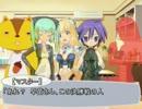 【第八話】 武装神姫アフターSINKI【スト