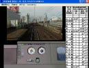 鉄道運転シミュレータ「千歳線」