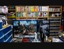 【2012 Game Room Tour】ゲーム部屋&コレクション部屋紹介動画【saiのルームツアー2012.4】Part1