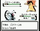 【ゆっくり実況】ポケモンクリスタルを虫ポケモン達とクリア part5 thumbnail
