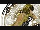 【GUMI】 ネムラネーゼ 【オリジナル】