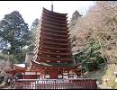 気のむくままに奈良県内ぶらついてみた-桜井市後編 談山神社