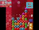 【TAS】パネルでポンDS パズル2【解答集】