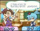 【ぷよぷよ替え歌】クルゥ~クヒーロー【F