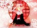 【UTAUカバー】 はなゆりかご 【何音イロ ウィスパー】 thumbnail