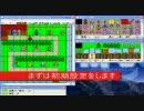 【ニコニコ動画】WWAを作りましょうを解析してみた