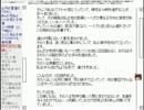 【洒落怖】怖い話も皆で読めば怖くない! …かも【実況】part10-11 thumbnail