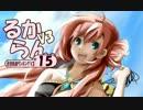 巡音新曲ランキング-V3 #15 (~12/04/02)