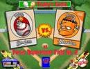 Backyard Baseballを噛み噛みしながら生実況プレイpart2